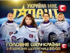 Шоу «Україна має талант» опеределило победителя