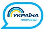 Группа «Украина» подаст 3-4 заявления на места в цифровых мультиплексах
