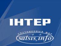 «Интер» отказался от планов реорганизации в ООО