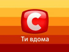 Телеканал СТБ приобрел формат Seasons of Life