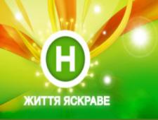 На «Новом канале» идут съемки пилотного выпуска «антиаферистской» программы