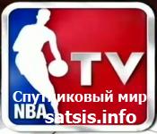 появился новый канал – НТВ-ПЛЮС Баскетбол!