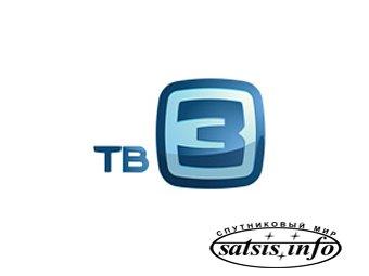 Канал ТВ3 сменит логотип