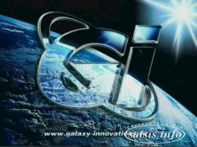 Обзор спутникового ресивера Galaxy Innovations Gione S1016