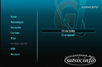 Обзор нового HD ресивера Galaxy Innovations S2138
