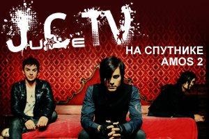 1 октября в эфир выходит JuCeTV