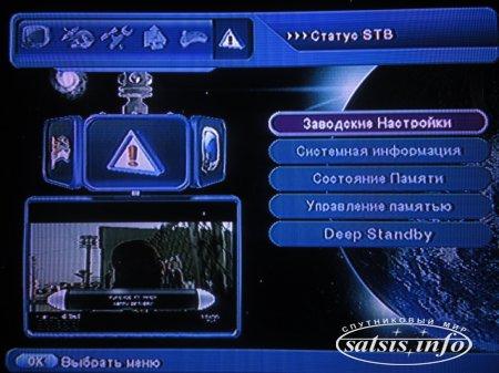 Обзор спутникового ресивера GI S2121: гламурный бюджетник от Galaxy Innovations
