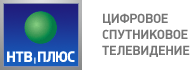 Два новых канала на платформе НТВ ПЛЮС