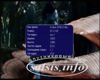 Сравнительный обзор спутниковых HD ресиверов Tiger T6 Class HD и Tiger T10 Full HD