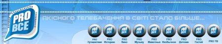 4.8°E: Новый транспондер для открытых каналов с Украины