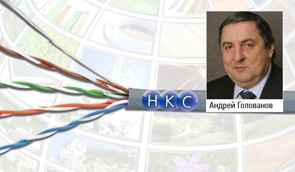 «Национальные кабельные сети» и «АртМедиа Групп» объединяют в одну компанию