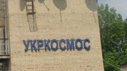 """""""Укркосмос"""" сдаст в аренду спутник"""