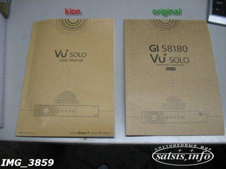 В продаже появились подделки Vu+ Solo