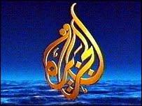 """Исполнительный директор бюро телеканала """"Аль-Джазира"""" в Бейруте Хасан Шаабан (Hassan Shaaban) подал в отставку."""