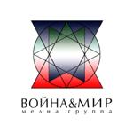 Медиа группа «Война и Мир» открывает представительство в Москве