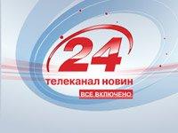"""Новости телеканала """"24"""" стали доступны на устройсвах с ОС Android"""