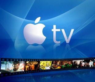Истинное предназначение Apple TV