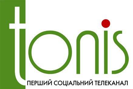 Телеканал «Tonis» в HD-формате начал спутниковое вещание
