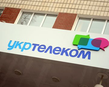 Кто является крупнейшим украинским интернет-провайдером?