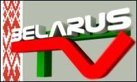 Белорусская речь появилась в мировом эфире