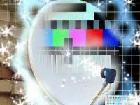 Цифровое ТВ может смотреть 90% населения Украины