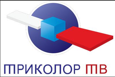 «Триколор ТВ» покажет Кремль