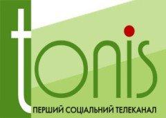 Телеканал «Tonis» начал вещание в режиме online и будет доступен для iOS и Android устройств
