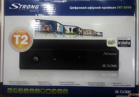 Поставщики показали ТВ-приставки для льготников
