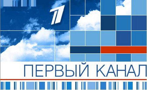 В России Первый канал может перестать быть государственным
