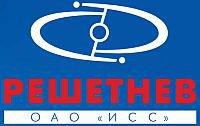 Глава Роскосмоса и Генеральный директор «ИСС Решетнева» посетили ЦКС «Железногорск»