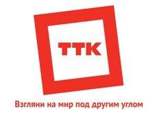 ТТК получил лицензию на кабельное ТВ в Центре России