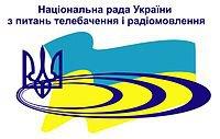 Нацсовет хочет побудить украинские телеканалы закрывать свой сигнал на спутнике