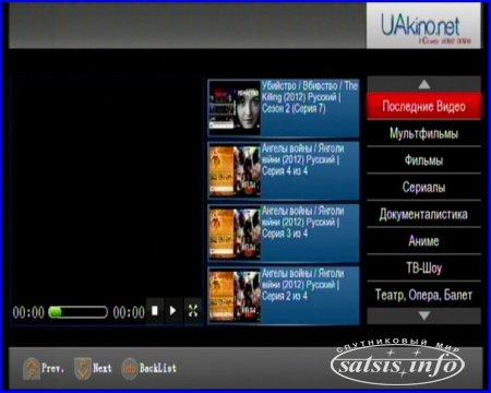 Спарк портал на GI S8120