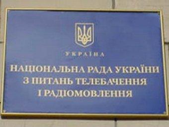 Нацсовет выдал лицензию на спутниковое вещание одесскому каналу SATV