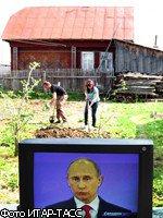 Доверие к телевидению упало до исторического минимума