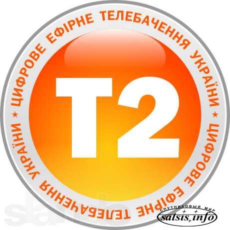 Малоимущим прикупили еще телетюнеров на 97 миллионов гривен