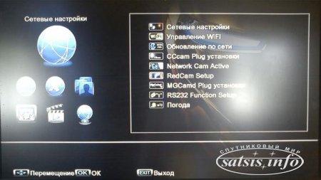 Обзор спутникового ресивера Skybox M3