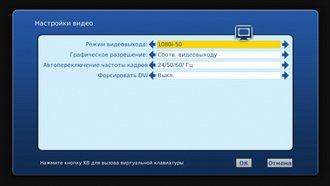 Обзор сетевого медиаплеера AuraHD