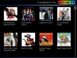 DIVAN.TV будет транслировать ΗD каналы без дополнительного оборудования