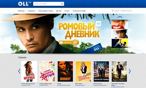 Видеосервис oll.tv теперь доступен и на Samsung Smart TV