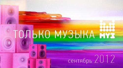 ю тв: