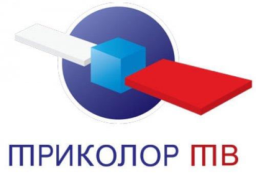 """""""Триколор ТВ"""" стал третьим в мире оператором платного телевидения"""