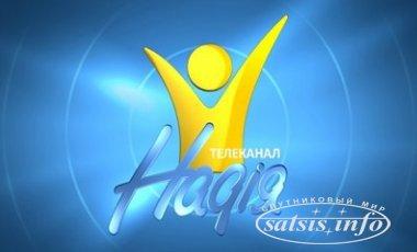 Нацсовет выдал лицензию религиозному телеканалу Надежда