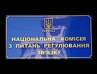 Участники рынка платного ТВ попросили НКРСИ доработать проект штрафов