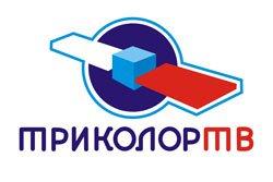 """Чем """"Триколор ТВ–Сибирь"""" отличается от """"Триколор ТВ""""?"""