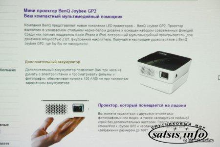 Сравнительный обзор портативных проекторов ASUS, BenQ, Dell и ViewSonic