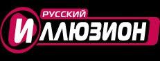 «Контент Юнион» проводит ребрендинг и открывает сигнал телеканала «Русский иллюзион»