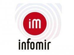 IBC 2012: дебют украинской компани «Инфомир»