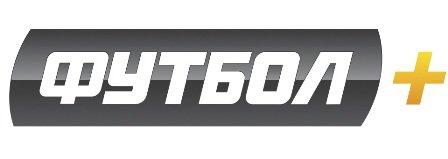 «Футбол» и «Футбол +» меняют логотипы и графику