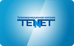 9% украинцев готовы сами себе составлять интернет-тарифы
